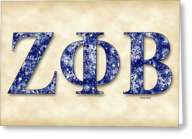 Zeta Phi Beta - Parchment Greeting Card by Stephen Younts