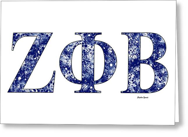 Zeta Phi Beta - White Greeting Card