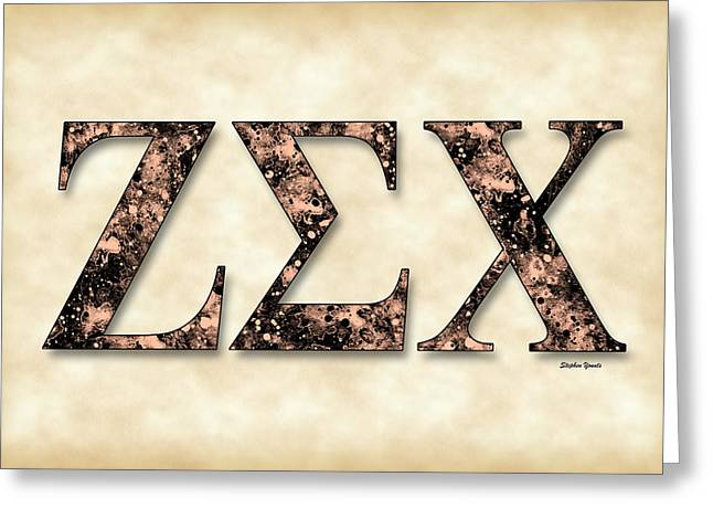 Zeta Sigma Chi - Parchment Greeting Card by Stephen Younts