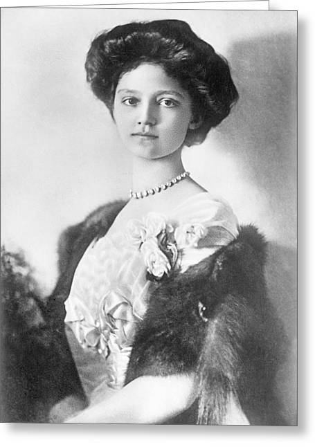 Zita  Hrh Empress Of Austria, Princess Of Bourbon And Parma, 1914 Greeting Card