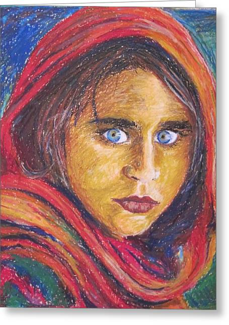 Afganistan Girl Greeting Card by Ema Dolinar Lovsin