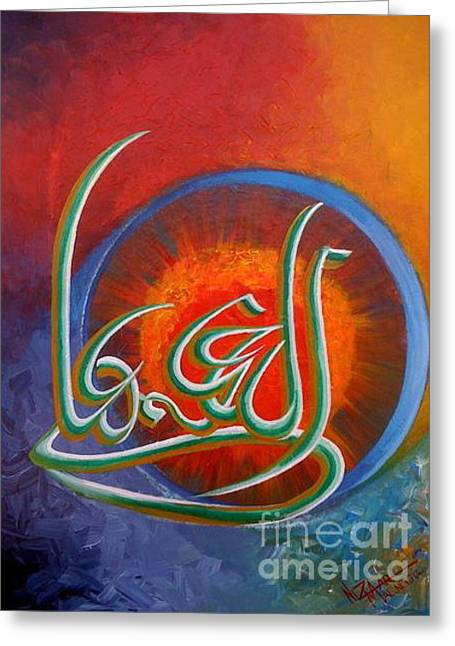 Greeting Card featuring the painting Allah Mohd And Ali by Nizar MacNojia