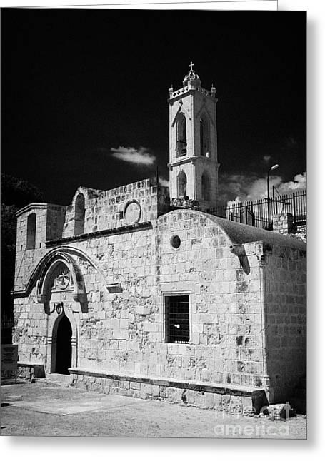 Ayia Napa Monastery Republic Of Cyprus Greeting Card