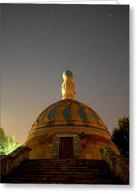 Baghdad Greeting Cards - Baghdad Mosque Greeting Card by Rick Frost