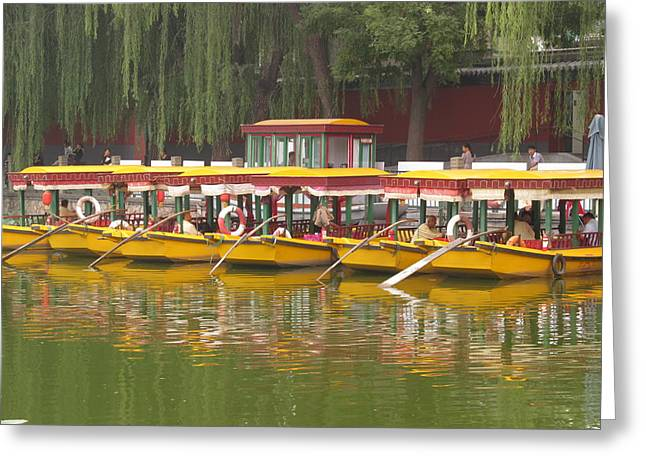 boats at Baihai Park Greeting Card by Alfred Ng