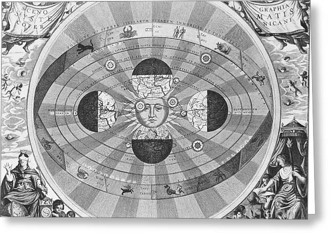 Copernican World System, 17th Century Greeting Card