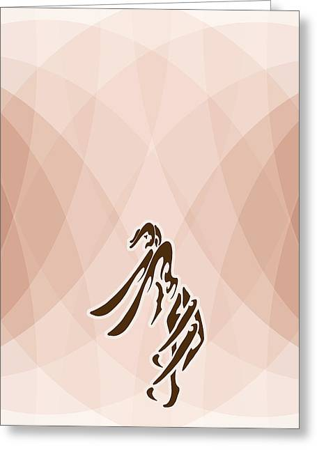 Dancer Greeting Card by William McDonald
