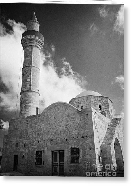 Djami Kabir Mosque In Paphos Republic Of Cyprus Europe Greeting Card by Joe Fox