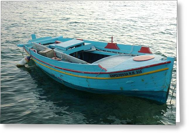 Greeting Card featuring the photograph Greek Fishing Boat by Therese Alcorn
