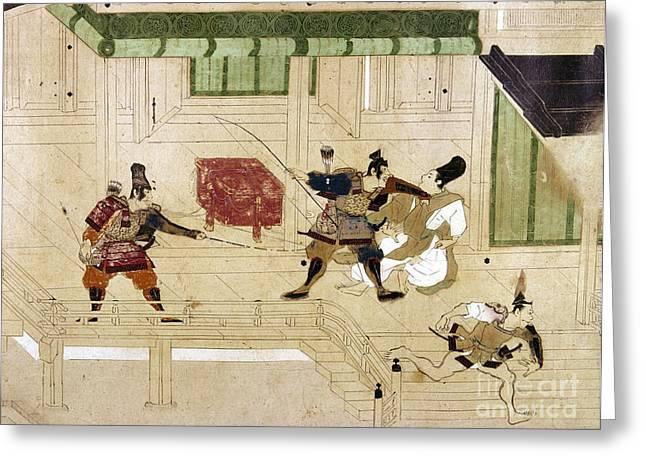 Japan: Heiji Rebellion Greeting Card by Granger