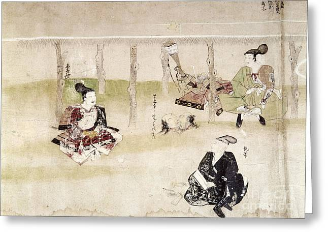 Japan: Mongol Invasion Greeting Card by Granger
