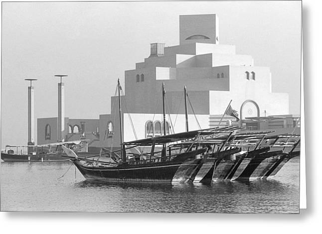 Museum Of Islamic Art In Doha Greeting Card by Paul Cowan