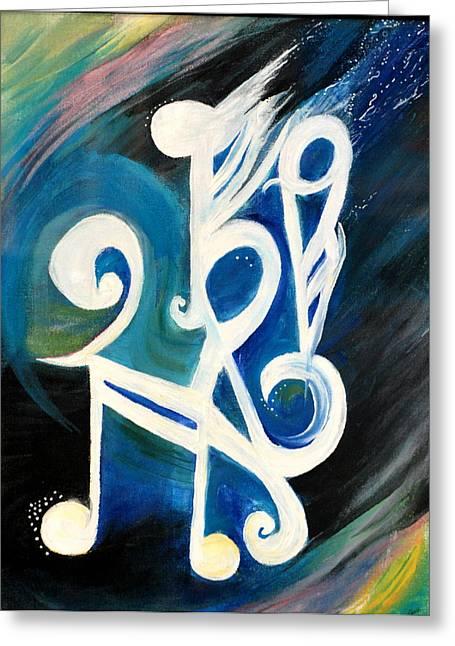 Music Firework Greeting Card by Tifanee  Petaja