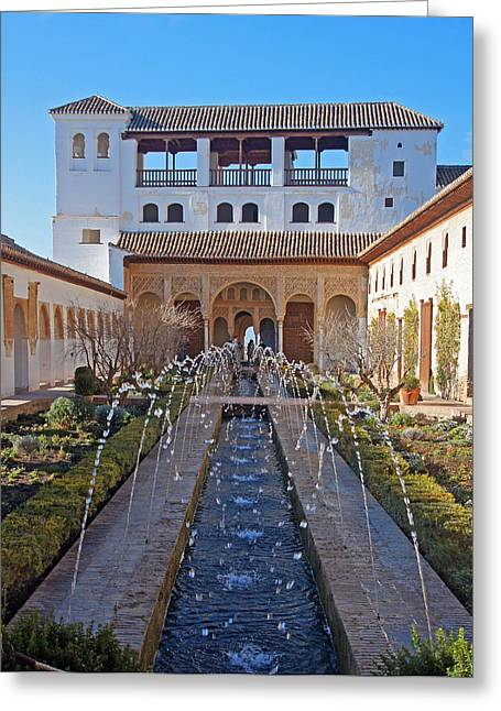 Palace Of The Generalife Greeting Card