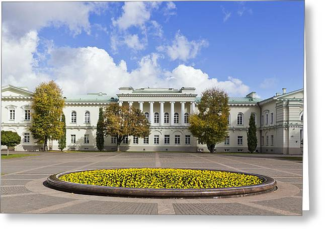 Presidential Palace Courtyard  Greeting Card by Aleksandr Volkov
