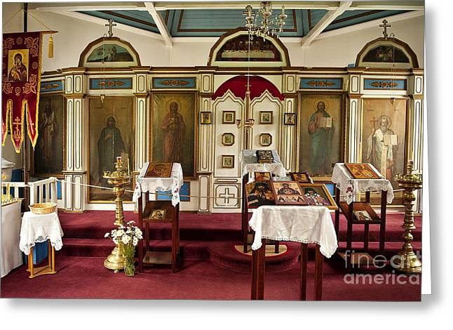 Russian Orthodox Church Greeting Card by John Greim