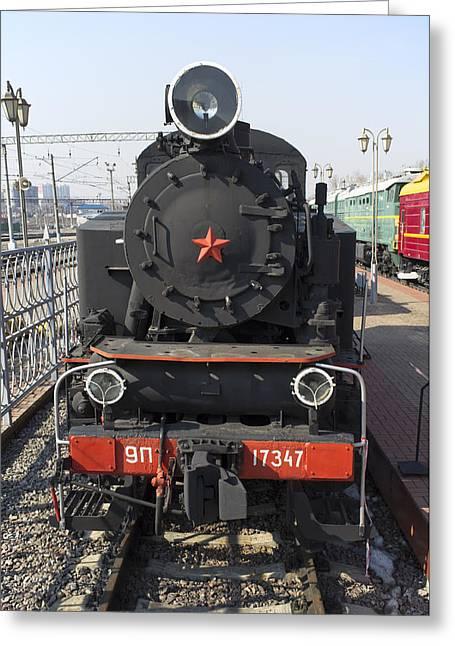 Russian Steam Locomotive 9p-17347 Greeting Card by Igor Sinitsyn