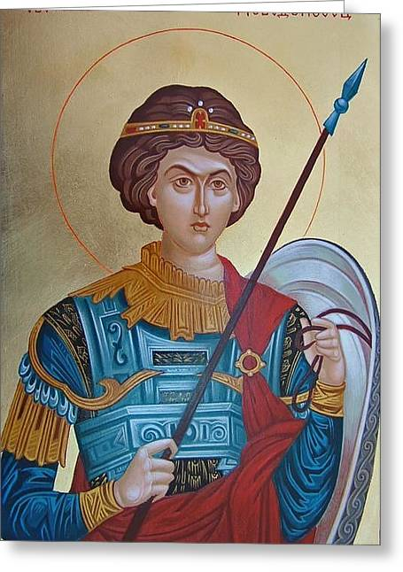 Saint George Greeting Card by Janeta Todorova