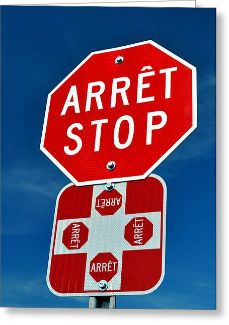 Stop Sign. Greeting Card by Fernando Barozza