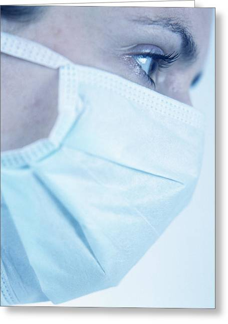 Surgical Mask Greeting Card by Cristina Pedrazzini