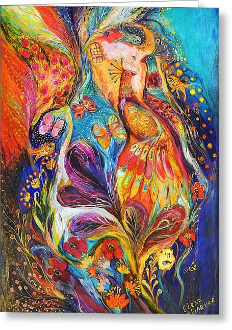 The Dance Of Butterflies Greeting Card by Elena Kotliarker