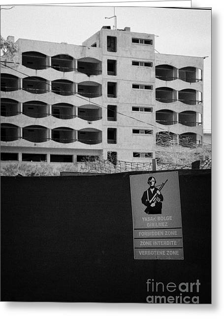 Varosha Forbidden Zone With Hotels Abandoned In 1974 Due To The Turkish Invasion Famagusta Greeting Card