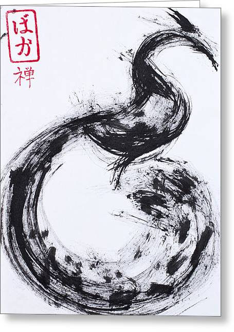 Zen Peacock Greeting Card by Thammarat ZenMaster