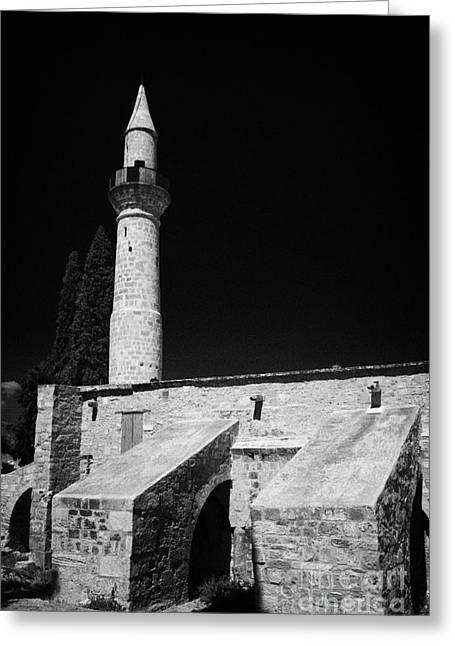 11th Century Touzla Mosque In Larnaca Republic Of Cyprus Greeting Card by Joe Fox