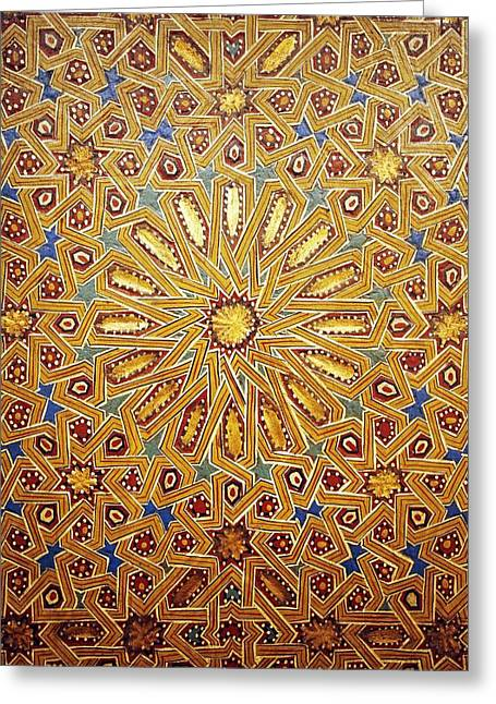 19th Century Moroccan Wall Feature Greeting Card