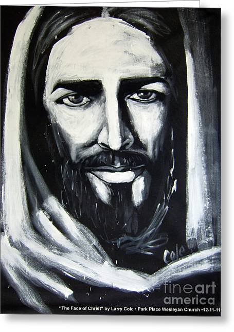 Face Of Christ Greeting Card