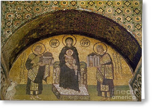 Hagia Sophia: Mosaic Greeting Card by Granger