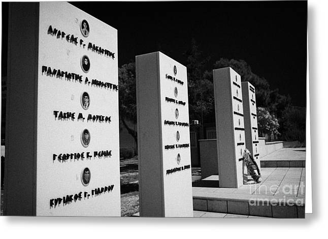 Memorial To Those In The Eoka Anti British Uprising And 1974 Turkish Conflict Larnaca Cyprus Greeting Card
