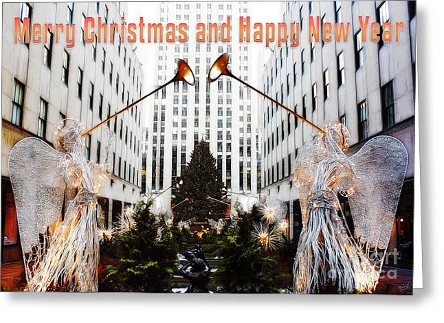 Merry Christmas And Happy New Year Greeting Card by Nishanth Gopinathan