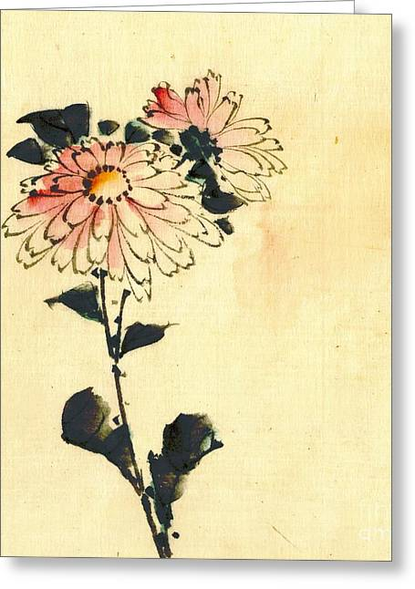 2 Pink Flowers 1840 Greeting Card