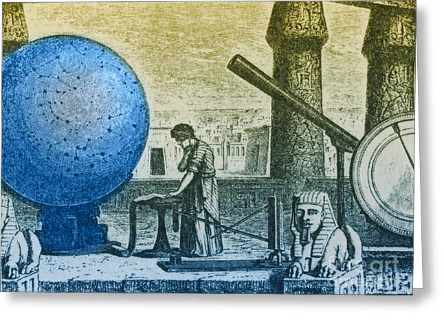 Ptolemy, Alexandria Observatory, 2nd Greeting Card
