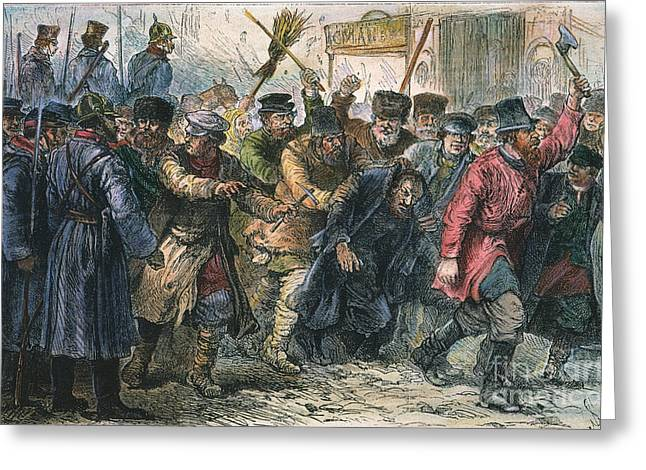 Russia: Pogrom, 1881 Greeting Card