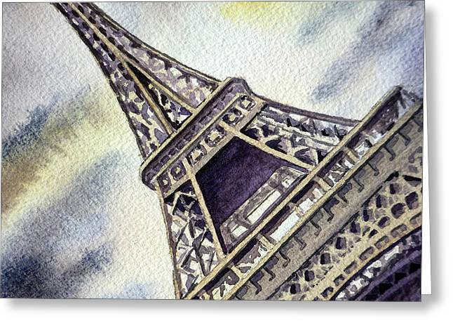 The Eiffel Tower  Greeting Card by Irina Sztukowski