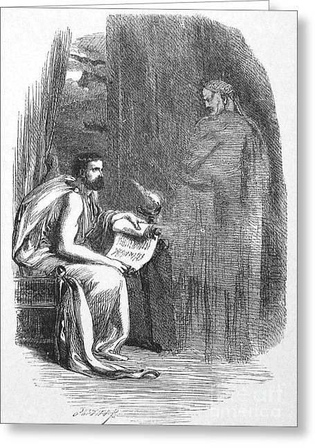 Shakespeare: Julius Caesar Greeting Card