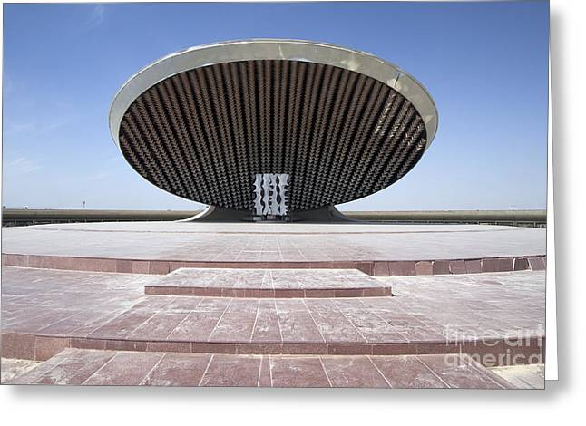 Baghdad, Iraq - A Great Dome Sits At 12 Greeting Card by Terry Moore