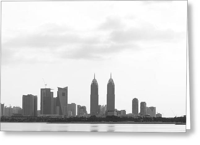 Dubai Greeting Card by Sladjana Lazarevic