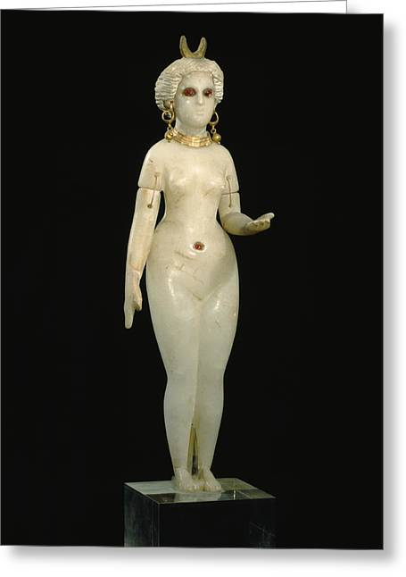 A Babylonian Alabaster Statue Depicts Greeting Card by Victor R. Boswell, Jr