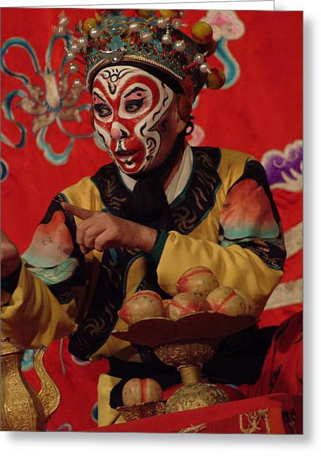 A Chinese Opera Performer In Monkey Greeting Card