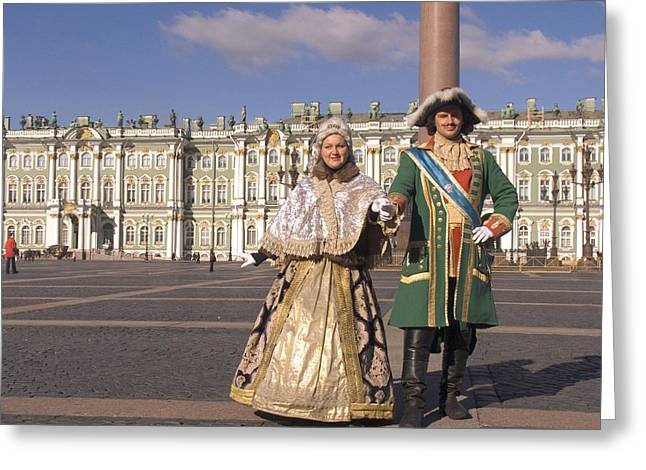 A Couple Dress As Catherine The Great Greeting Card by Richard Nowitz