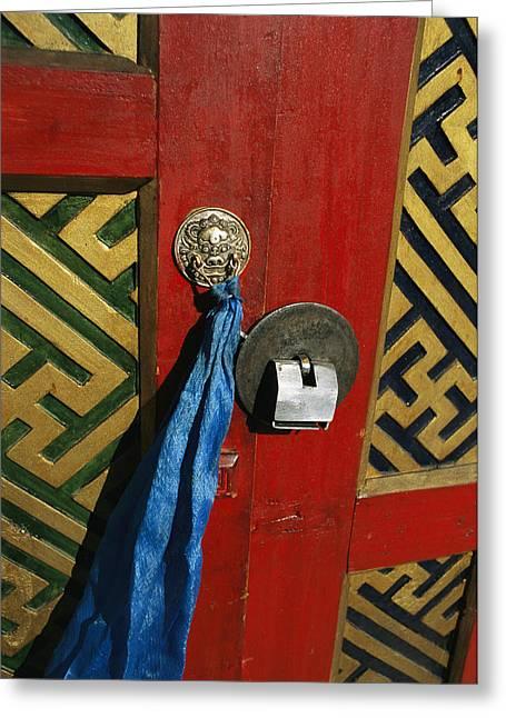 A Decorated Doorway In Ulaanbaatar Greeting Card