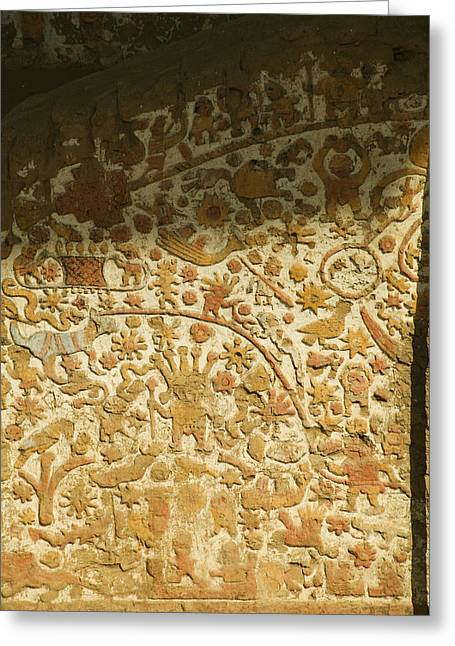 A Frieze In The Moche Period Greeting Card