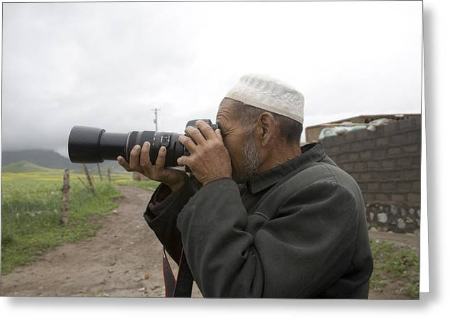 A Muslim Rural Resident Looks Greeting Card