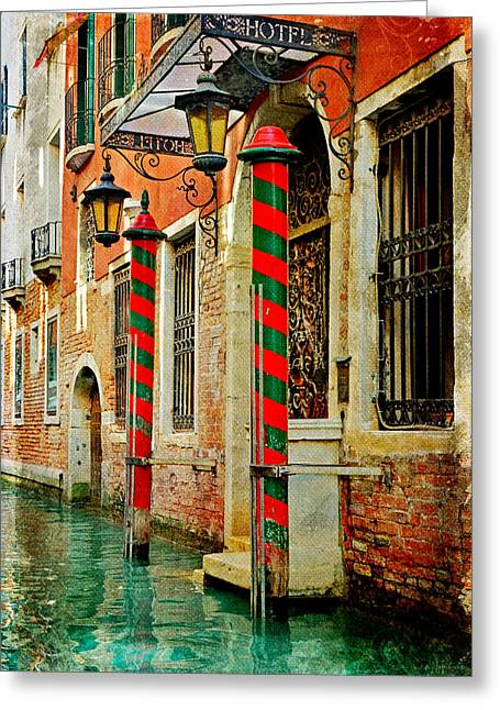 A Venetian Hotel Greeting Card