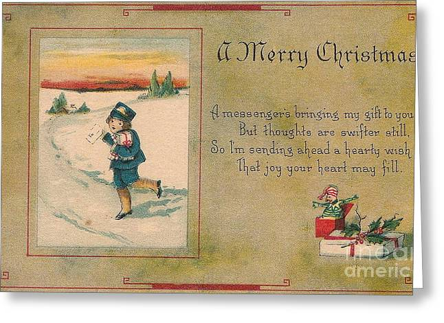 A Very Merry Christmas Greeting Card by Angela Wright