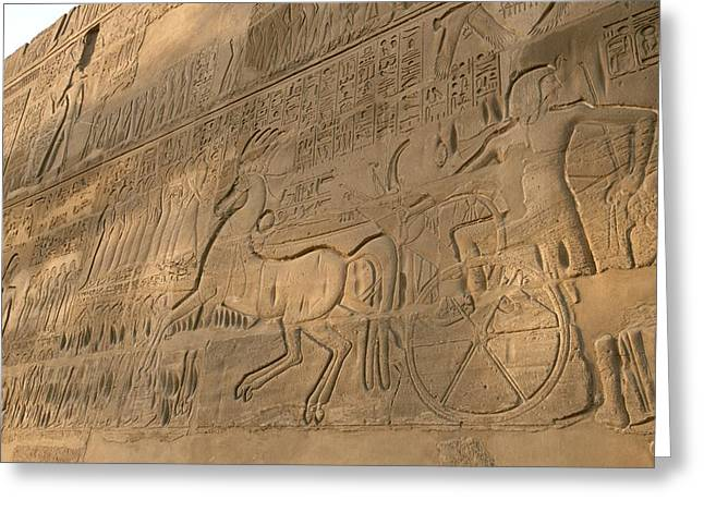 A View Of Hieroglyphics On The Wall Greeting Card by Kenneth Garrett