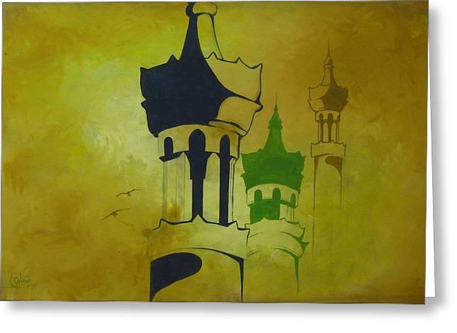 Abstract Islam Greeting Card by Salwa  Najm